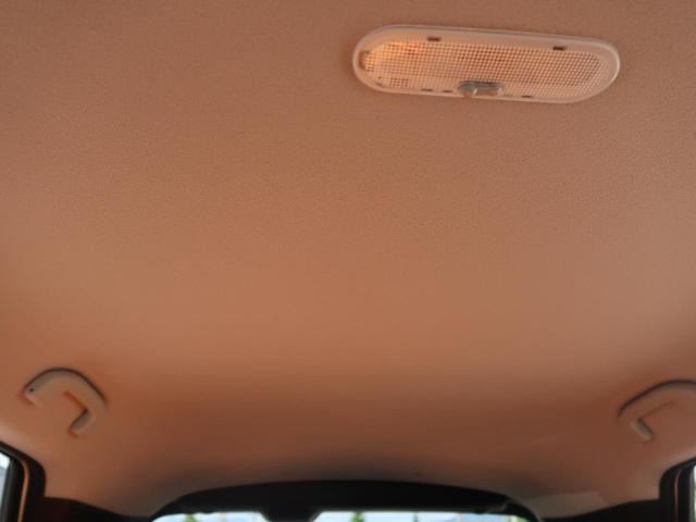 X ツートーンインテリアエディション プロパイロット 現行型 禁煙車 シートヒーター 全周囲カメラ クリアランスソナー レーダークルーズ インテリキー LEDヘッド オートハイビーム 純正17AW(12枚目)