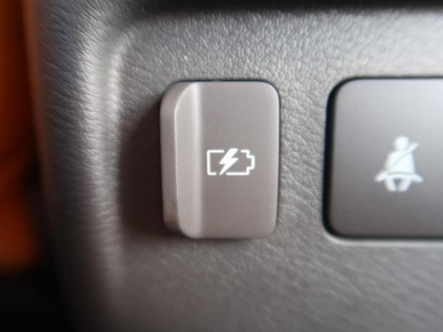 X ツートーンインテリアエディション プロパイロット 現行型 禁煙車 シートヒーター 全周囲カメラ クリアランスソナー レーダークルーズ インテリキー LEDヘッド オートハイビーム 純正17AW(26枚目)