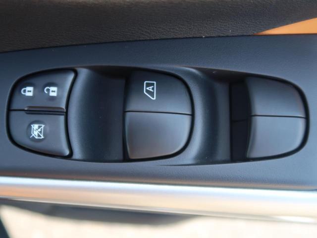 X ツートーンインテリアエディション プロパイロット 現行型 禁煙車 シートヒーター 全周囲カメラ クリアランスソナー レーダークルーズ インテリキー LEDヘッド オートハイビーム 純正17AW(28枚目)