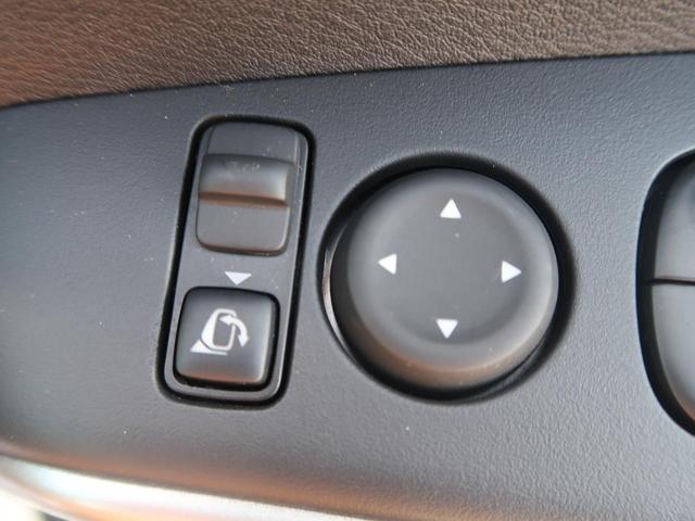 X ツートーンインテリアエディション プロパイロット 現行型 禁煙車 シートヒーター 全周囲カメラ クリアランスソナー レーダークルーズ インテリキー LEDヘッド オートハイビーム 純正17AW(29枚目)