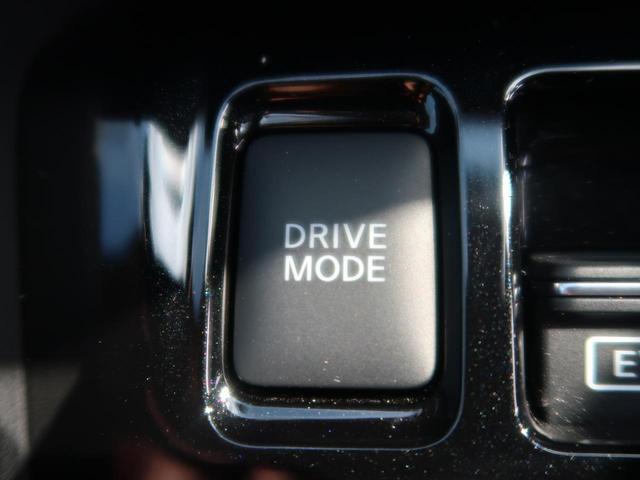 X ツートーンインテリアエディション プロパイロット 現行型 禁煙車 シートヒーター 全周囲カメラ クリアランスソナー レーダークルーズ インテリキー LEDヘッド オートハイビーム 純正17AW(37枚目)