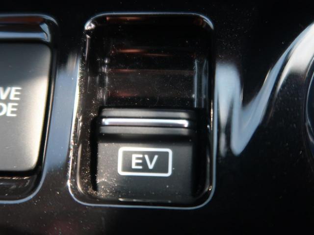 X ツートーンインテリアエディション プロパイロット 現行型 禁煙車 シートヒーター 全周囲カメラ クリアランスソナー レーダークルーズ インテリキー LEDヘッド オートハイビーム 純正17AW(38枚目)