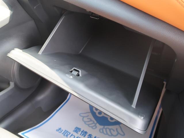 X ツートーンインテリアエディション プロパイロット 現行型 禁煙車 シートヒーター 全周囲カメラ クリアランスソナー レーダークルーズ インテリキー LEDヘッド オートハイビーム 純正17AW(41枚目)