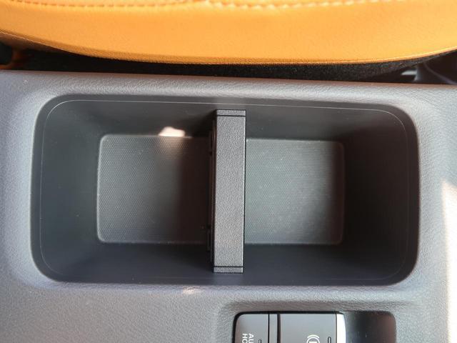 X ツートーンインテリアエディション プロパイロット 現行型 禁煙車 シートヒーター 全周囲カメラ クリアランスソナー レーダークルーズ インテリキー LEDヘッド オートハイビーム 純正17AW(46枚目)
