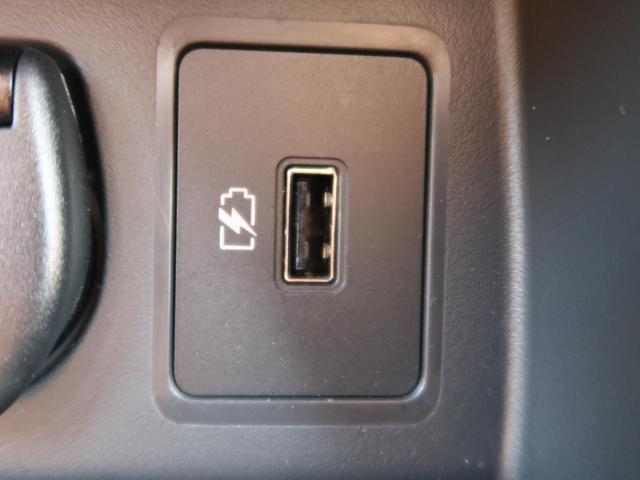 X ツートーンインテリアエディション プロパイロット 現行型 禁煙車 シートヒーター 全周囲カメラ クリアランスソナー レーダークルーズ インテリキー LEDヘッド オートハイビーム 純正17AW(48枚目)