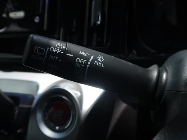 G・Aパッケージ 新品7型SDナビ シティブレーキ オートクルーズ HIDヘッド 純正14AW オートエアコン フォグランプ SRSエアバック(サイド・カーテン) 運転席シートリフター プライバシーガラス 記録簿 禁煙(25枚目)