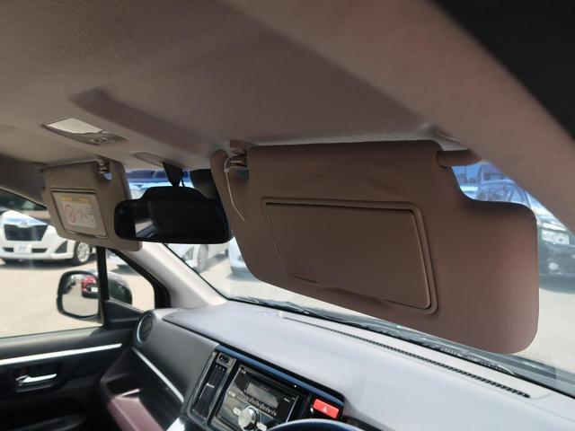 G・Aパッケージ 新品7型SDナビ シティブレーキ オートクルーズ HIDヘッド 純正14AW オートエアコン フォグランプ SRSエアバック(サイド・カーテン) 運転席シートリフター プライバシーガラス 記録簿 禁煙(26枚目)