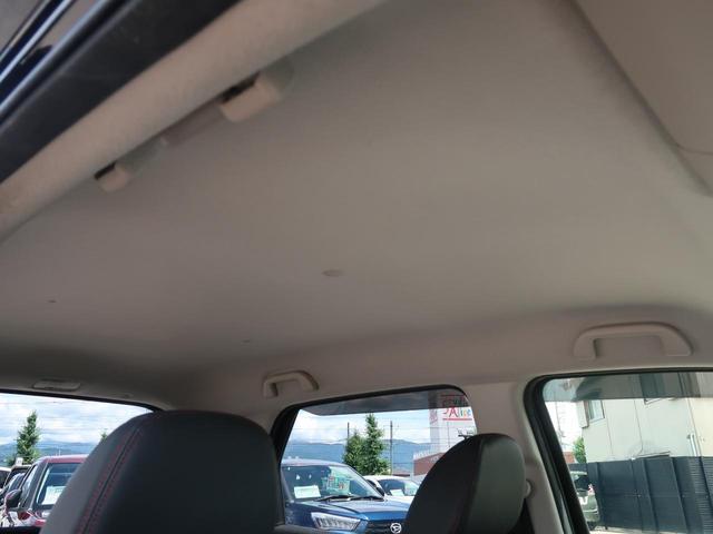 G・Aパッケージ 新品7型SDナビ シティブレーキ オートクルーズ HIDヘッド 純正14AW オートエアコン フォグランプ SRSエアバック(サイド・カーテン) 運転席シートリフター プライバシーガラス 記録簿 禁煙(31枚目)