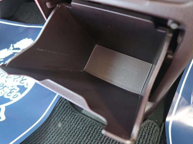 G・Aパッケージ 新品7型SDナビ シティブレーキ オートクルーズ HIDヘッド 純正14AW オートエアコン フォグランプ SRSエアバック(サイド・カーテン) 運転席シートリフター プライバシーガラス 記録簿 禁煙(37枚目)