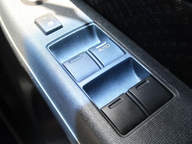 G・Aパッケージ 新品7型SDナビ シティブレーキ オートクルーズ HIDヘッド 純正14AW オートエアコン フォグランプ SRSエアバック(サイド・カーテン) 運転席シートリフター プライバシーガラス 記録簿 禁煙(41枚目)