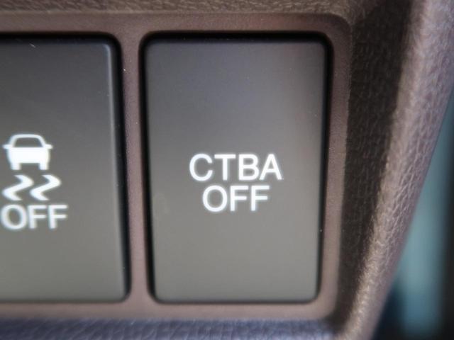 G・Aパッケージ 新品7型SDナビ シティブレーキ クルーズコントロール HIDヘッド 14AW オートエアコン フォグランプ SRSエアバック(サイド・カーテン) 運転席シートリフタ プライバシーガラス 記録簿 禁煙(7枚目)