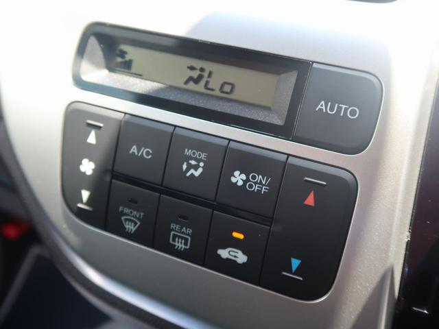 G・Aパッケージ 新品7型SDナビ シティブレーキ クルーズコントロール HIDヘッド 14AW オートエアコン フォグランプ SRSエアバック(サイド・カーテン) 運転席シートリフタ プライバシーガラス 記録簿 禁煙(9枚目)