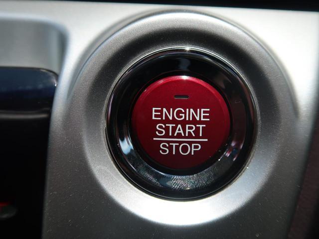 G・Aパッケージ 新品7型SDナビ シティブレーキ クルーズコントロール HIDヘッド 14AW オートエアコン フォグランプ SRSエアバック(サイド・カーテン) 運転席シートリフタ プライバシーガラス 記録簿 禁煙(24枚目)