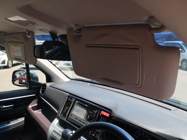 G・Aパッケージ 新品7型SDナビ シティブレーキ クルーズコントロール HIDヘッド 14AW オートエアコン フォグランプ SRSエアバック(サイド・カーテン) 運転席シートリフタ プライバシーガラス 記録簿 禁煙(27枚目)