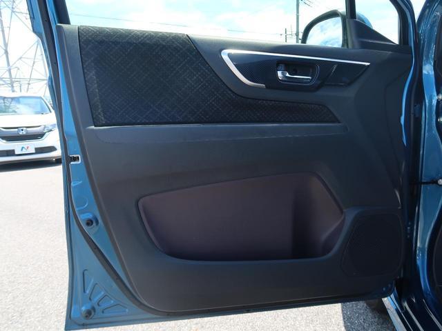 G・Aパッケージ 新品7型SDナビ シティブレーキ クルーズコントロール HIDヘッド 14AW オートエアコン フォグランプ SRSエアバック(サイド・カーテン) 運転席シートリフタ プライバシーガラス 記録簿 禁煙(28枚目)