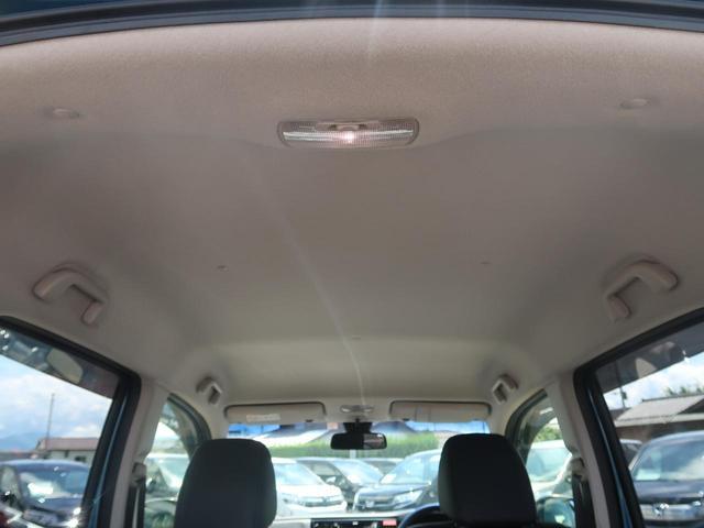 G・Aパッケージ 新品7型SDナビ シティブレーキ クルーズコントロール HIDヘッド 14AW オートエアコン フォグランプ SRSエアバック(サイド・カーテン) 運転席シートリフタ プライバシーガラス 記録簿 禁煙(31枚目)