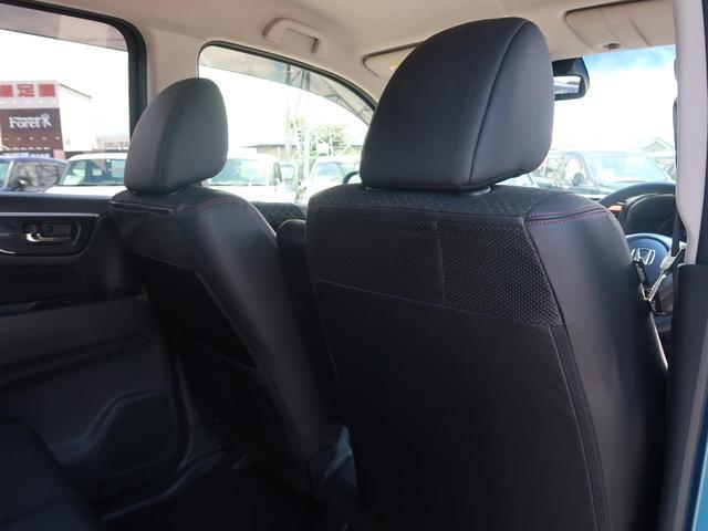 G・Aパッケージ 新品7型SDナビ シティブレーキ クルーズコントロール HIDヘッド 14AW オートエアコン フォグランプ SRSエアバック(サイド・カーテン) 運転席シートリフタ プライバシーガラス 記録簿 禁煙(36枚目)