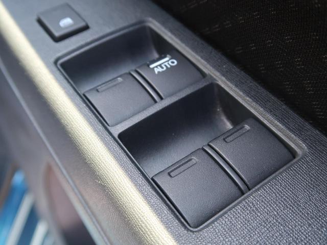 G・Aパッケージ 新品7型SDナビ シティブレーキ クルーズコントロール HIDヘッド 14AW オートエアコン フォグランプ SRSエアバック(サイド・カーテン) 運転席シートリフタ プライバシーガラス 記録簿 禁煙(41枚目)