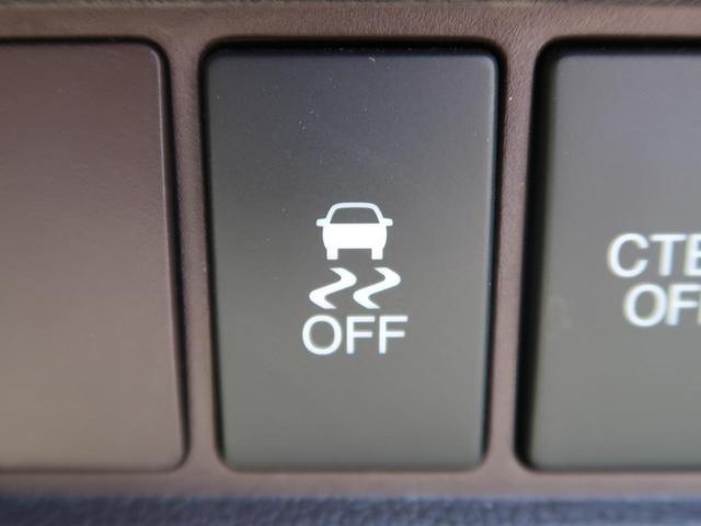 G・Aパッケージ 新品7型SDナビ シティブレーキ クルーズコントロール HIDヘッド 14AW オートエアコン フォグランプ SRSエアバック(サイド・カーテン) 運転席シートリフタ プライバシーガラス 記録簿 禁煙(42枚目)