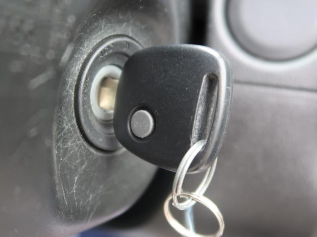 ハイブリッドFX 新品7型SDナビ 禁煙車 オートエアコン 運転席シートヒーター アイドリングストップ キーレスエントリー ヘッドライトレベライザー プライバシーガラス 電動格納ミラー 記録簿 横滑り防止装置(10枚目)