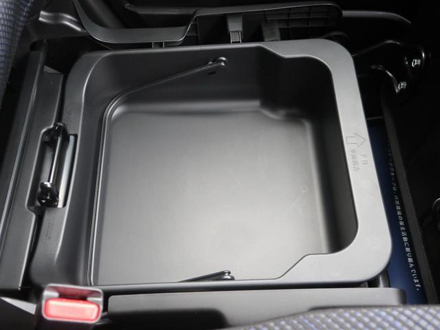 ハイブリッドFX 新品7型SDナビ 禁煙車 オートエアコン 運転席シートヒーター アイドリングストップ キーレスエントリー ヘッドライトレベライザー プライバシーガラス 電動格納ミラー 記録簿 横滑り防止装置(11枚目)
