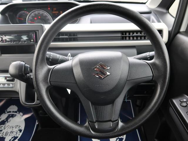 ハイブリッドFX 新品7型SDナビ 禁煙車 オートエアコン 運転席シートヒーター アイドリングストップ キーレスエントリー ヘッドライトレベライザー プライバシーガラス 電動格納ミラー 記録簿 横滑り防止装置(22枚目)