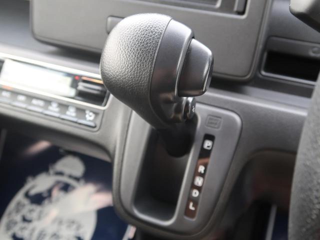 ハイブリッドFX 新品7型SDナビ 禁煙車 オートエアコン 運転席シートヒーター アイドリングストップ キーレスエントリー ヘッドライトレベライザー プライバシーガラス 電動格納ミラー 記録簿 横滑り防止装置(23枚目)