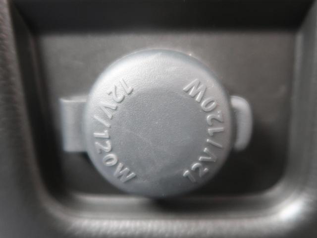 ハイブリッドFX 新品7型SDナビ 禁煙車 オートエアコン 運転席シートヒーター アイドリングストップ キーレスエントリー ヘッドライトレベライザー プライバシーガラス 電動格納ミラー 記録簿 横滑り防止装置(26枚目)