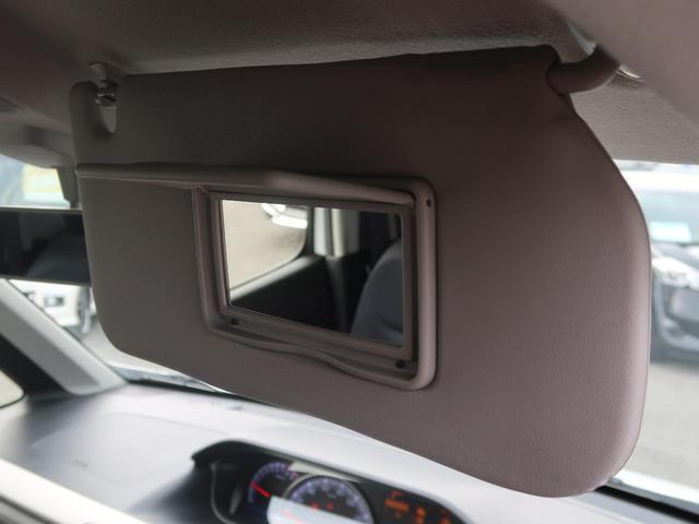 ハイブリッドFX 新品7型SDナビ 禁煙車 オートエアコン 運転席シートヒーター アイドリングストップ キーレスエントリー ヘッドライトレベライザー プライバシーガラス 電動格納ミラー 記録簿 横滑り防止装置(27枚目)