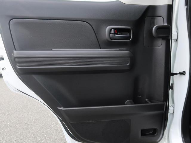ハイブリッドFX 新品7型SDナビ 禁煙車 オートエアコン 運転席シートヒーター アイドリングストップ キーレスエントリー ヘッドライトレベライザー プライバシーガラス 電動格納ミラー 記録簿 横滑り防止装置(29枚目)