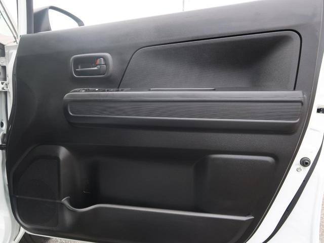 ハイブリッドFX 新品7型SDナビ 禁煙車 オートエアコン 運転席シートヒーター アイドリングストップ キーレスエントリー ヘッドライトレベライザー プライバシーガラス 電動格納ミラー 記録簿 横滑り防止装置(30枚目)