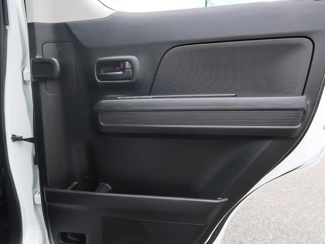 ハイブリッドFX 新品7型SDナビ 禁煙車 オートエアコン 運転席シートヒーター アイドリングストップ キーレスエントリー ヘッドライトレベライザー プライバシーガラス 電動格納ミラー 記録簿 横滑り防止装置(31枚目)