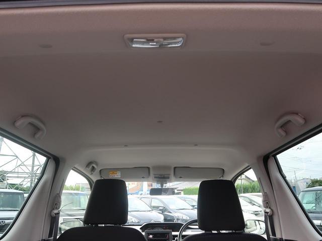 ハイブリッドFX 新品7型SDナビ 禁煙車 オートエアコン 運転席シートヒーター アイドリングストップ キーレスエントリー ヘッドライトレベライザー プライバシーガラス 電動格納ミラー 記録簿 横滑り防止装置(32枚目)