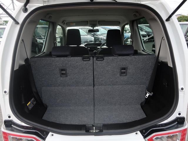 ハイブリッドFX 新品7型SDナビ 禁煙車 オートエアコン 運転席シートヒーター アイドリングストップ キーレスエントリー ヘッドライトレベライザー プライバシーガラス 電動格納ミラー 記録簿 横滑り防止装置(38枚目)