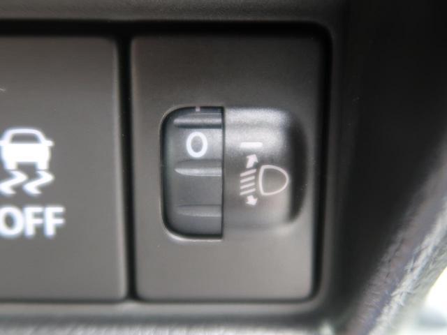 ハイブリッドFX 新品7型SDナビ 禁煙車 オートエアコン 運転席シートヒーター アイドリングストップ キーレスエントリー ヘッドライトレベライザー プライバシーガラス 電動格納ミラー 記録簿 横滑り防止装置(40枚目)