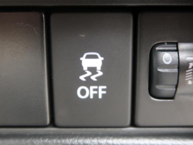 ハイブリッドFX 新品7型SDナビ 禁煙車 オートエアコン 運転席シートヒーター アイドリングストップ キーレスエントリー ヘッドライトレベライザー プライバシーガラス 電動格納ミラー 記録簿 横滑り防止装置(41枚目)