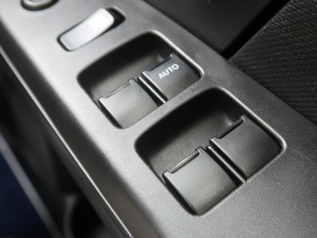 ハイブリッドFX 新品7型SDナビ 禁煙車 オートエアコン 運転席シートヒーター アイドリングストップ キーレスエントリー ヘッドライトレベライザー プライバシーガラス 電動格納ミラー 記録簿 横滑り防止装置(43枚目)