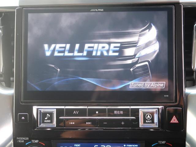 2.5Z Aエディション BIG10型ナビ フルセグTV バックモニター 両側パワスラ 禁煙車 スマートキー ビルトインETC LEDヘッド 純正18AW クルーズコントロール Bluetooth接続 クリアランスソナー 7人(6枚目)