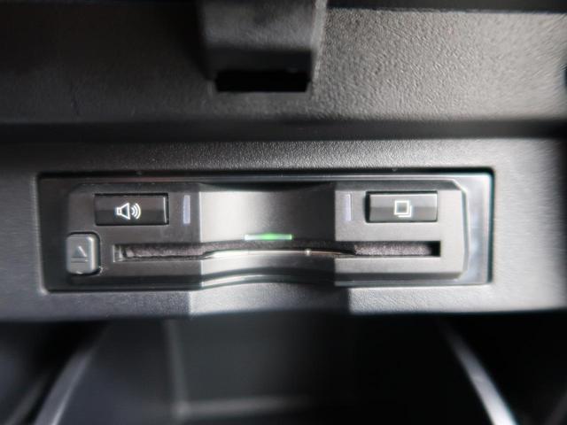 2.5Z Aエディション BIG10型ナビ フルセグTV バックモニター 両側パワスラ 禁煙車 スマートキー ビルトインETC LEDヘッド 純正18AW クルーズコントロール Bluetooth接続 クリアランスソナー 7人(10枚目)
