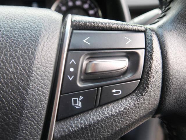 2.5Z Aエディション BIG10型ナビ フルセグTV バックモニター 両側パワスラ 禁煙車 スマートキー ビルトインETC LEDヘッド 純正18AW クルーズコントロール Bluetooth接続 クリアランスソナー 7人(30枚目)