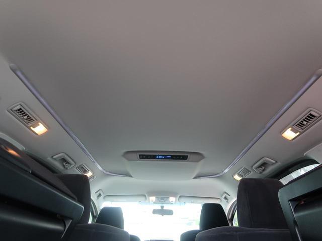 2.5Z Aエディション BIG10型ナビ フルセグTV バックモニター 両側パワスラ 禁煙車 スマートキー ビルトインETC LEDヘッド 純正18AW クルーズコントロール Bluetooth接続 クリアランスソナー 7人(34枚目)