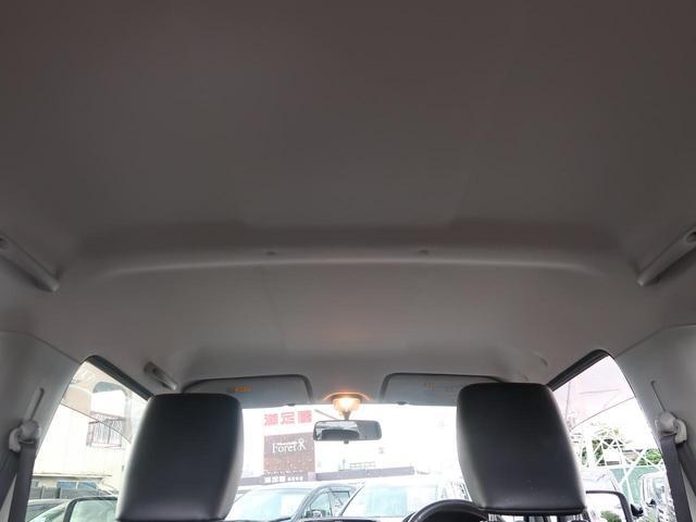 クロスアドベンチャー SDナビ ETC シートヒーター 4WD LEDヘッド ハロゲンフォグ 電動格納ミラー 純正16インチAW ワンセグTV キーレスエントリー プライバシーガラス 衝突安全ボディ 記録簿 禁煙車(28枚目)