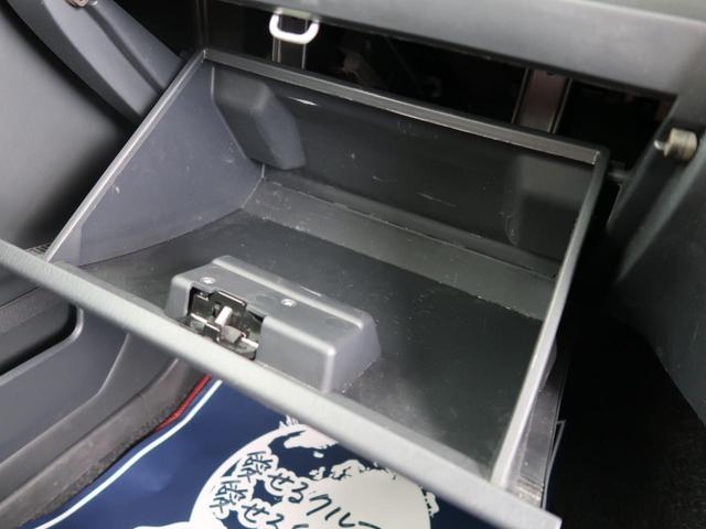 クロスアドベンチャー SDナビ ETC シートヒーター 4WD LEDヘッド ハロゲンフォグ 電動格納ミラー 純正16インチAW ワンセグTV キーレスエントリー プライバシーガラス 衝突安全ボディ 記録簿 禁煙車(35枚目)