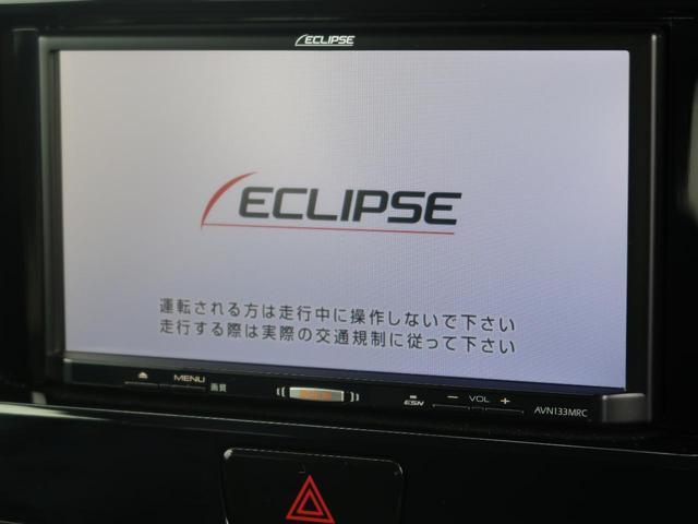 X Vセレクション SDナビ アラウンドビューカメラ ETC 衝突軽減装置 両側電動スライドドア 純正14インチAW スマートキー 地デジ アイドリングストップ クリアランスソナー 横滑り防止装置 電動格納ミラー 禁煙車(6枚目)
