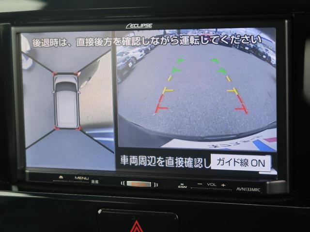 X Vセレクション SDナビ アラウンドビューカメラ ETC 衝突軽減装置 両側電動スライドドア 純正14インチAW スマートキー 地デジ アイドリングストップ クリアランスソナー 横滑り防止装置 電動格納ミラー 禁煙車(7枚目)