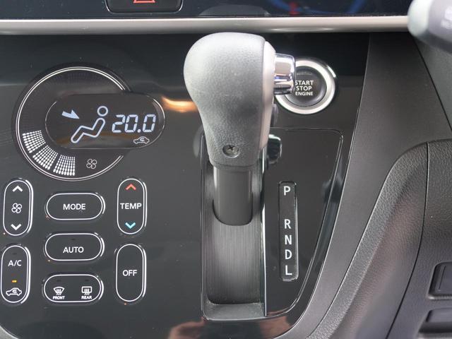X Vセレクション SDナビ アラウンドビューカメラ ETC 衝突軽減装置 両側電動スライドドア 純正14インチAW スマートキー 地デジ アイドリングストップ クリアランスソナー 横滑り防止装置 電動格納ミラー 禁煙車(23枚目)