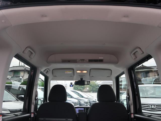 X Vセレクション SDナビ アラウンドビューカメラ ETC 衝突軽減装置 両側電動スライドドア 純正14インチAW スマートキー 地デジ アイドリングストップ クリアランスソナー 横滑り防止装置 電動格納ミラー 禁煙車(32枚目)