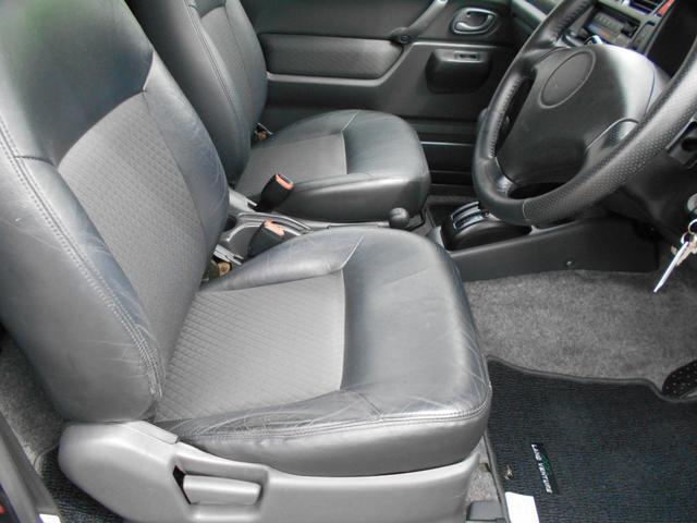ランドベンチャー 4WD ハーフレザーシート シートヒーター(14枚目)