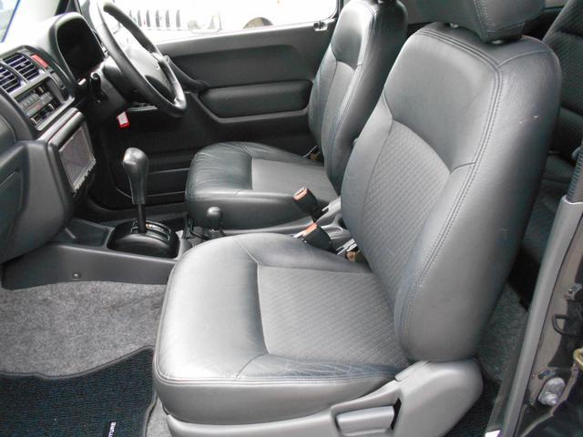 ランドベンチャー 4WD ハーフレザーシート シートヒーター(23枚目)