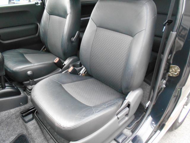 ランドベンチャー 4WD ハーフレザーシート シートヒーター(24枚目)